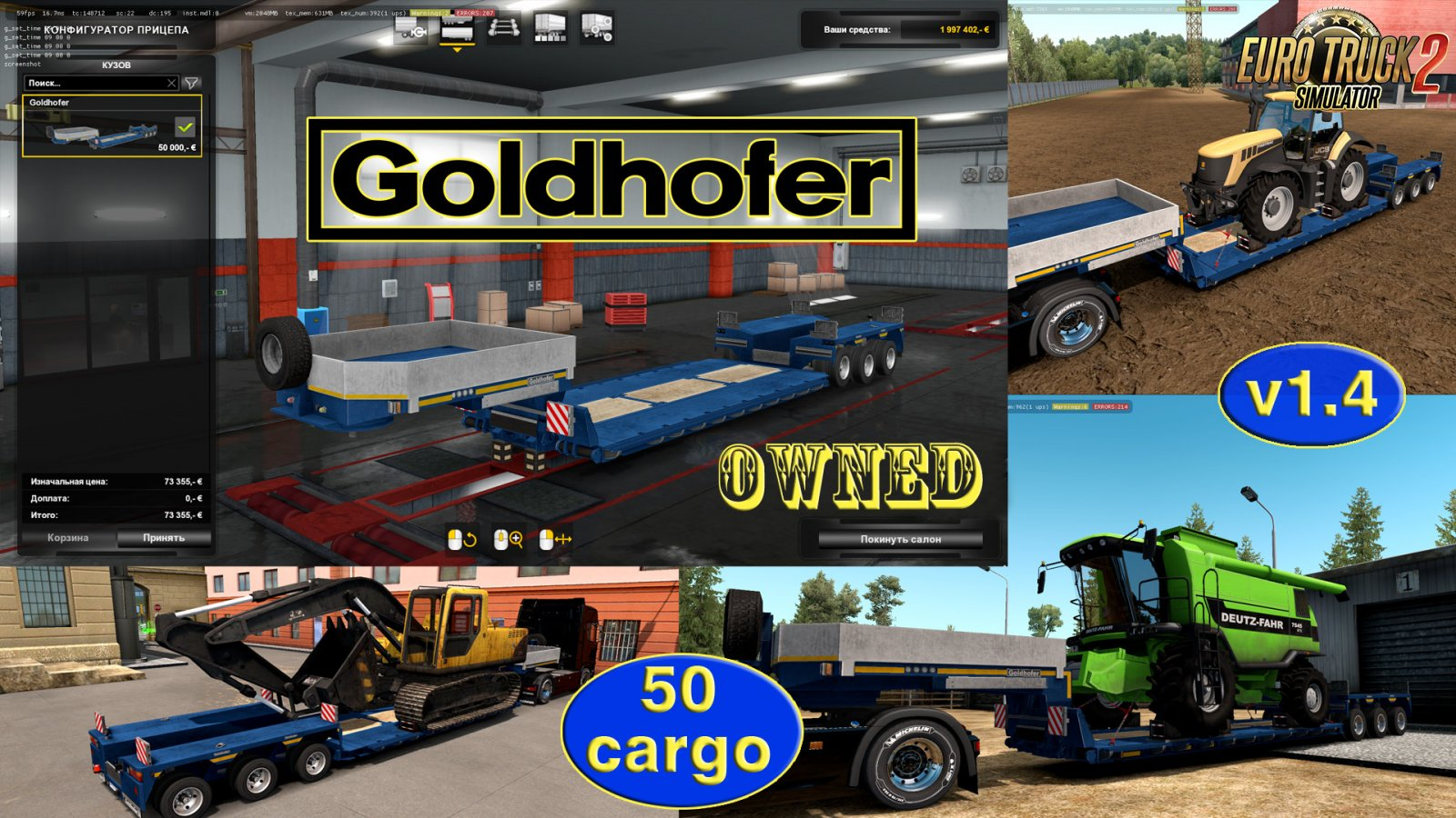 Ownable trailer Goldhofer v1.4.1 by Jazzycat