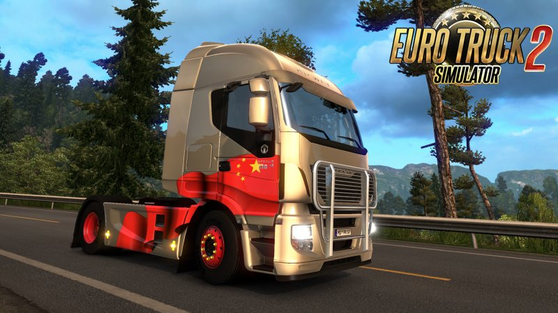 Download Chinese Paint Jobs Pack for Euro Truck Simulator 2