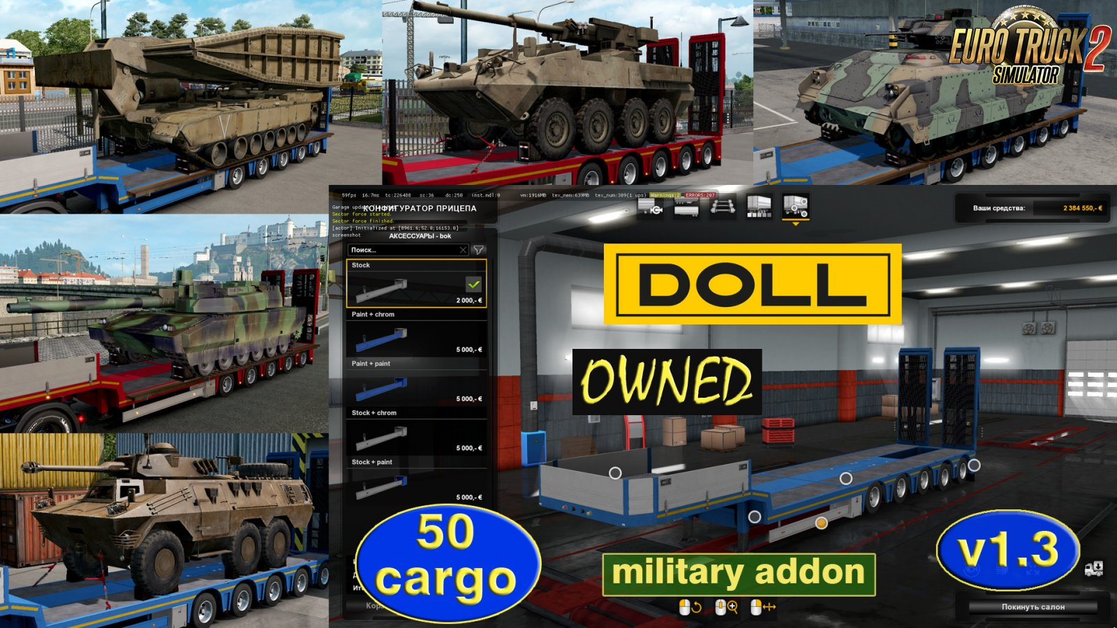 Military addon for Doll Panther v1.3 by Jazzycat