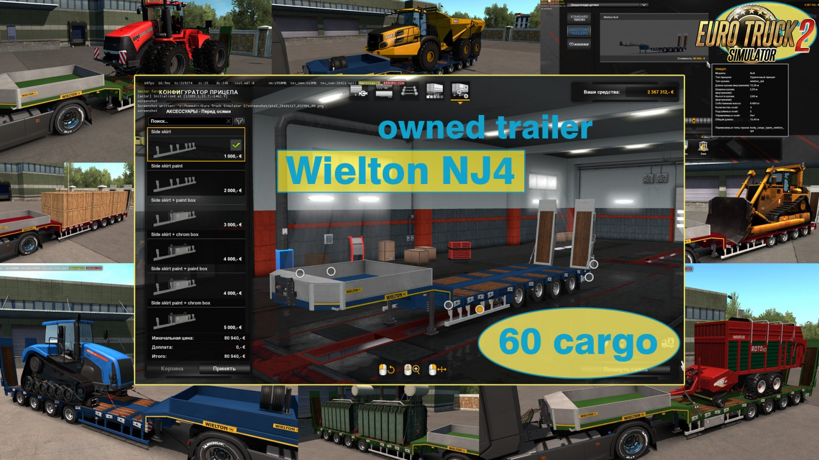 Ownable trailer Wielton NJ4 v1.6.1 by Jazzycat