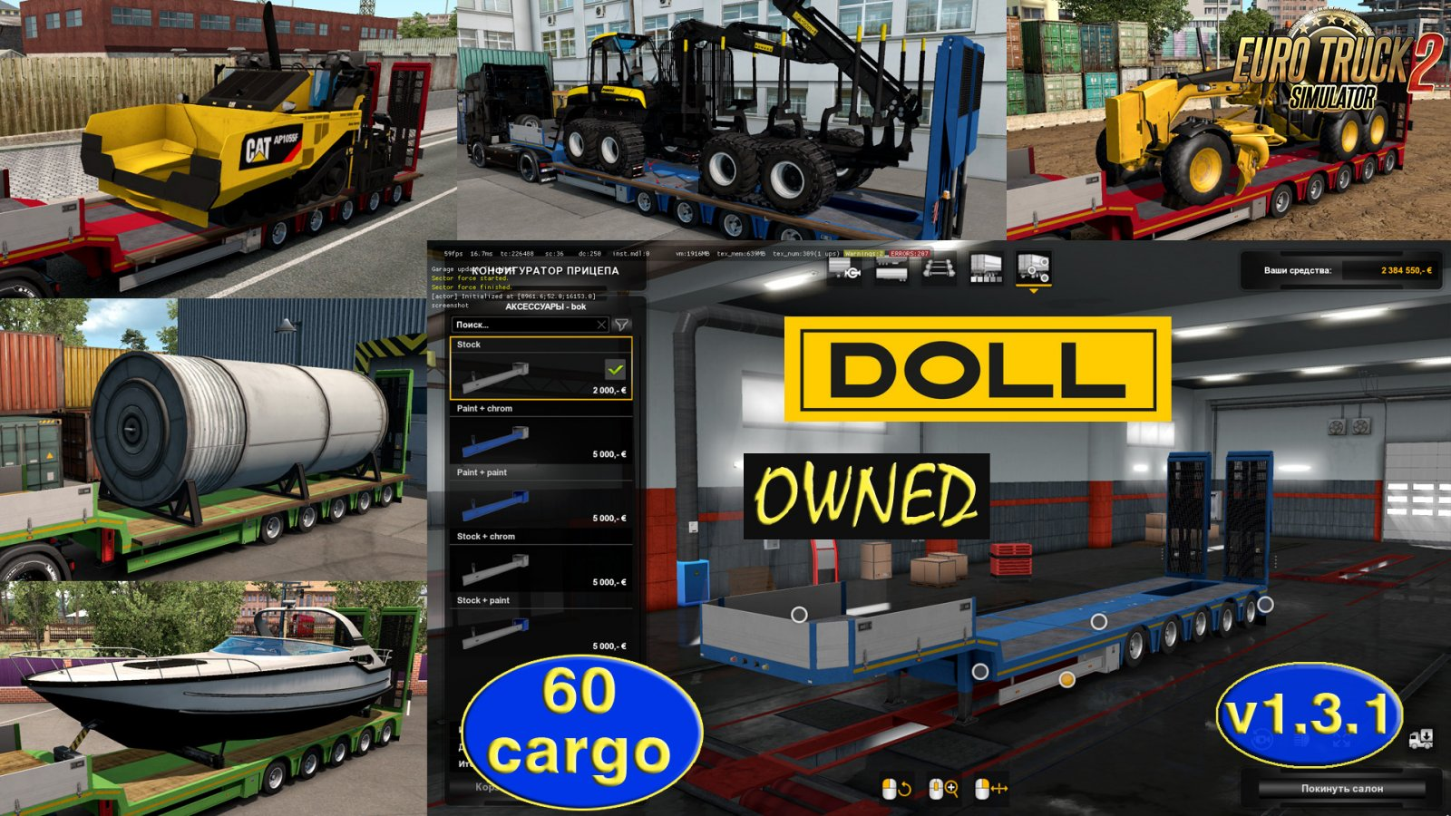 Ownable trailer Doll Panther v1.3.1 by Jazzycat