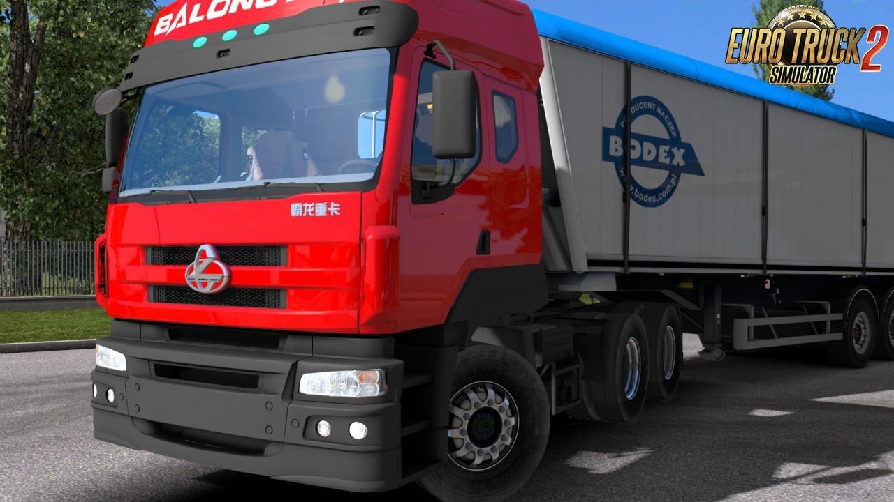 Liuqi Balong 5071 Truck [1.34.x]
