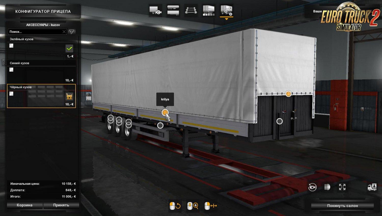 MAZ 975830-30xx trailer v1.0 (1.34.x)