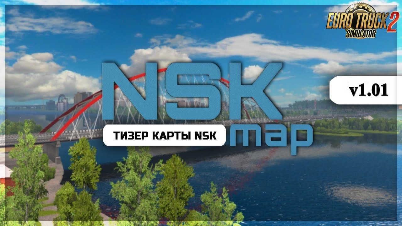 Map Novosibirsk Region v1.01