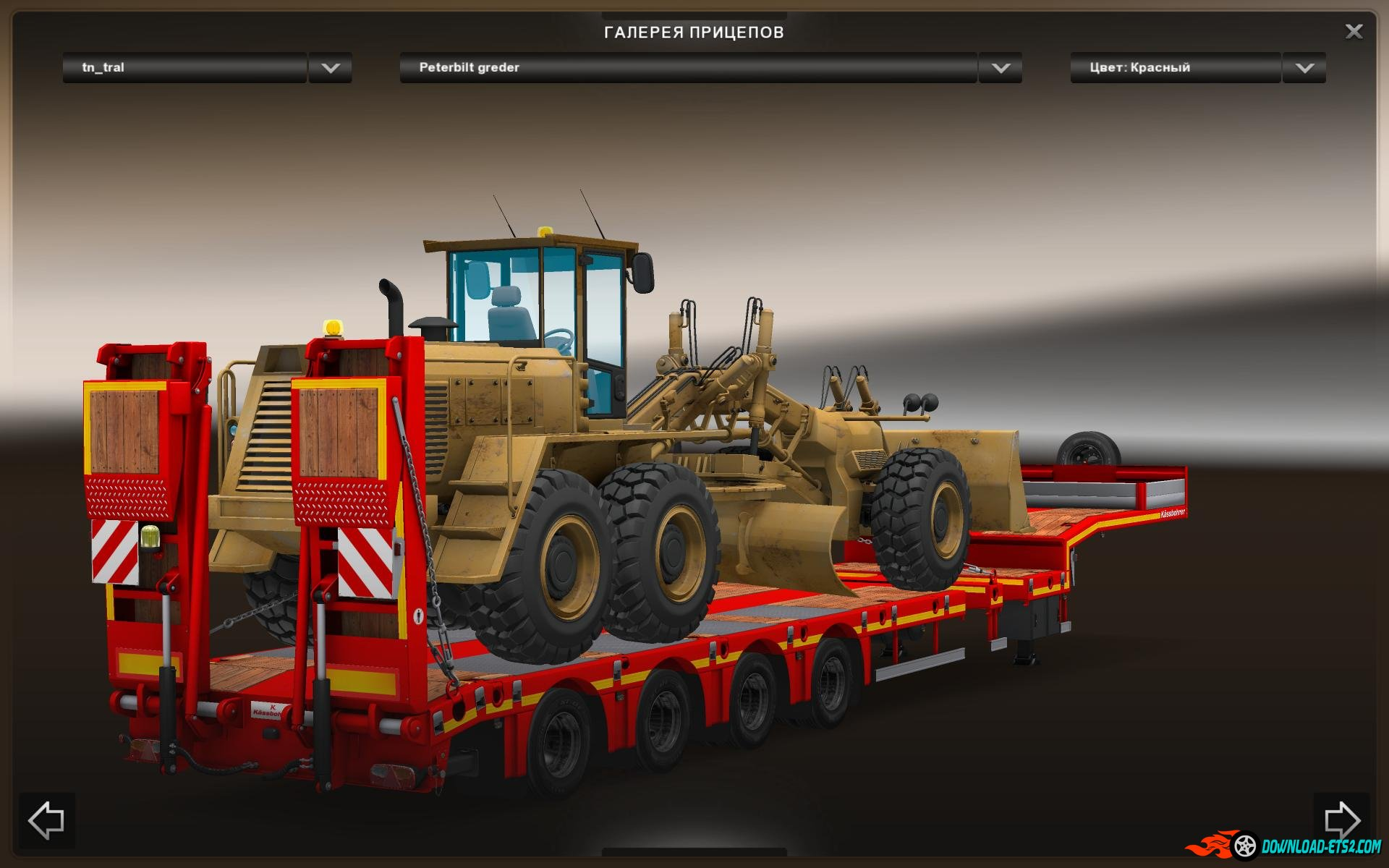 Trailers Pack by HD TRUCK TEAM [1.22.x]
