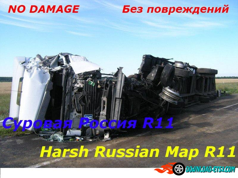 No Damage for Extreme Russian Map R11
