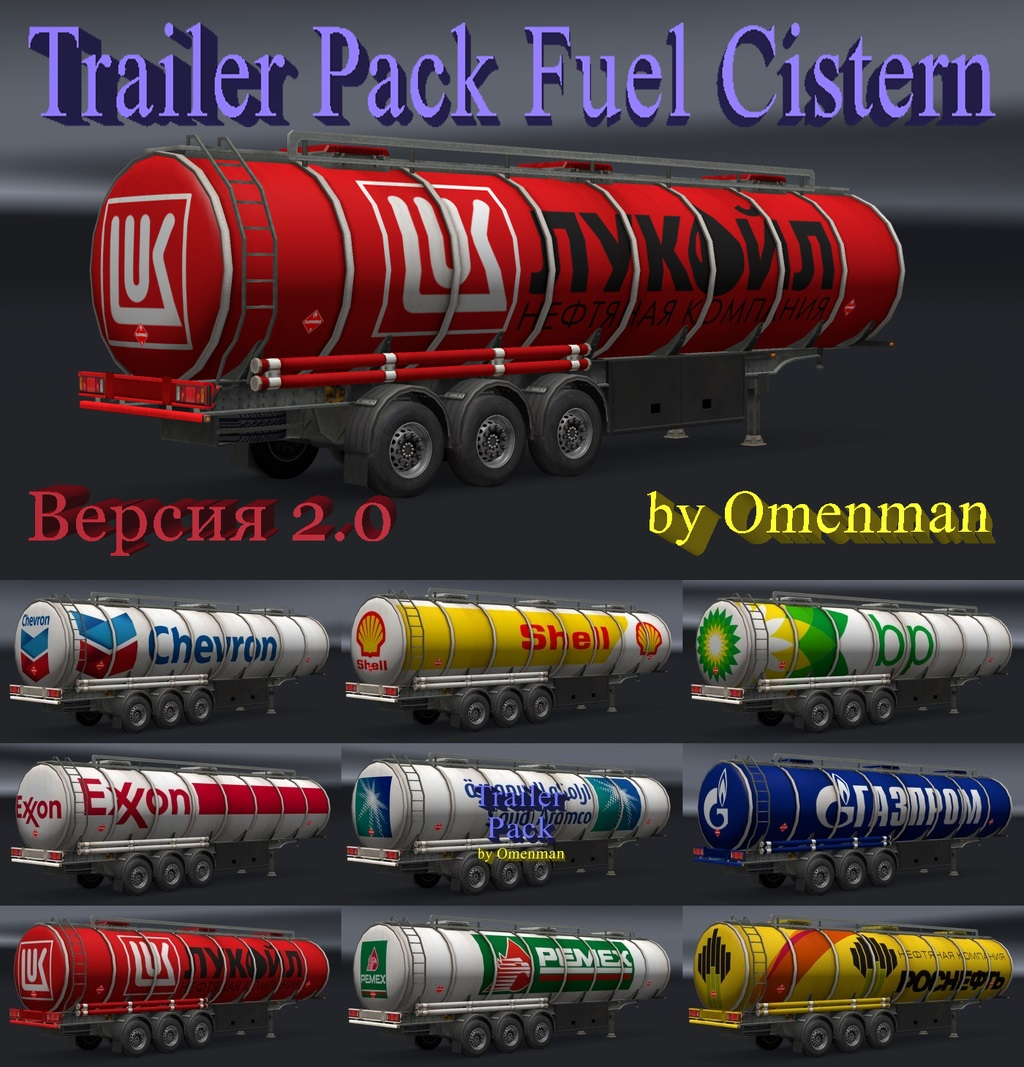Fuel Cistern Trailers Pack v 2.0 by Omenman