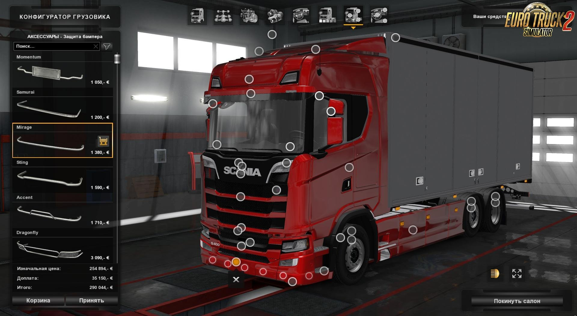 Scania S730 Nextgen Interior V1 0 1 28 X 187 Ets2 Mods