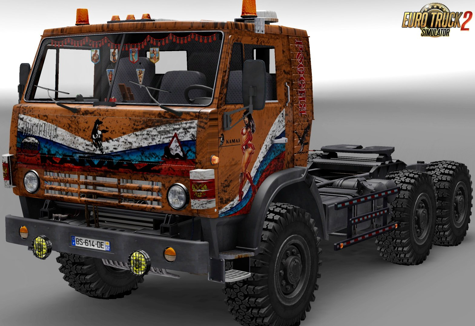 Skins Pack for KamAZ 4410-6450 v1.0 by Ykut700 (1.27.x)