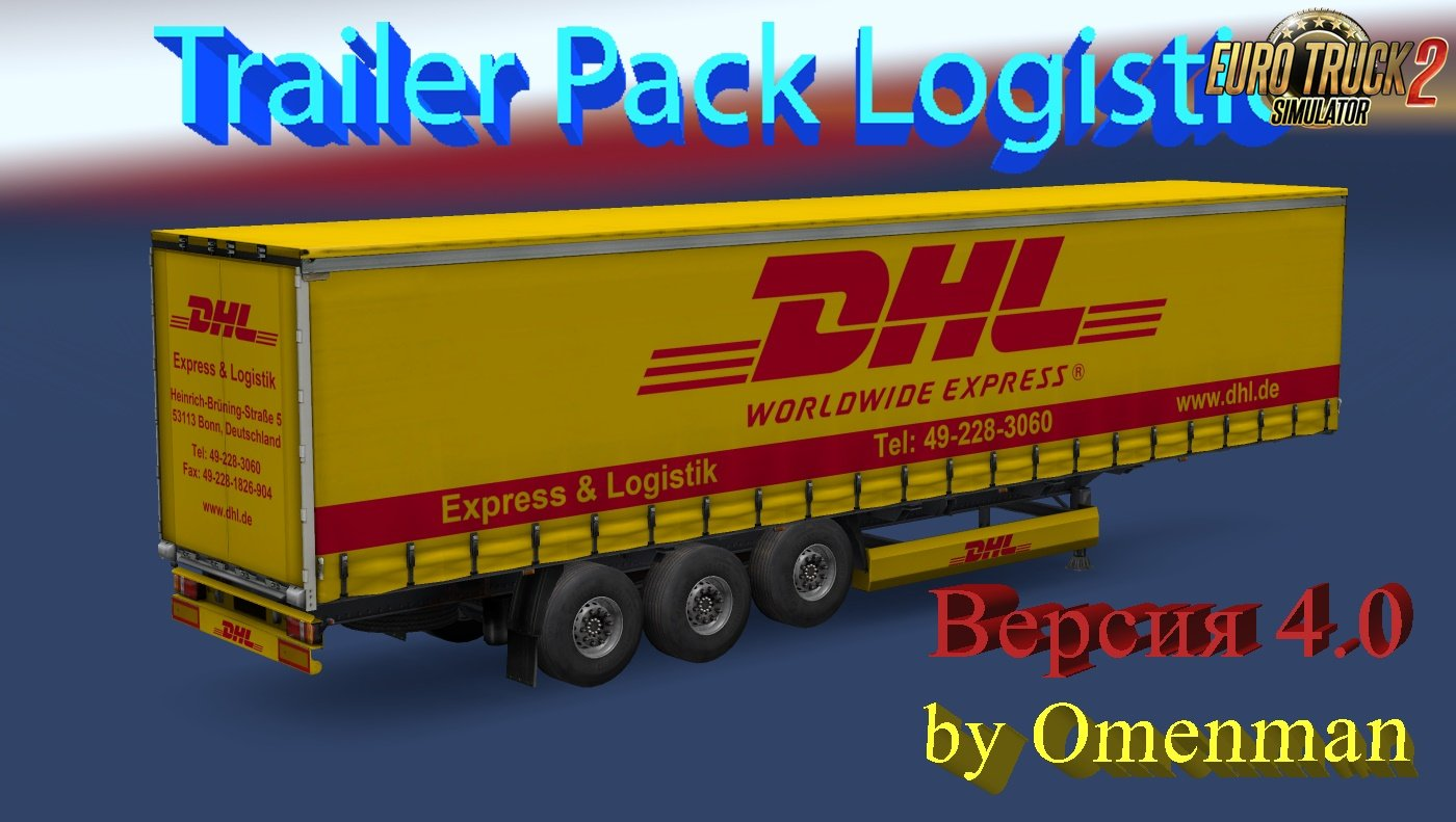 Logistics Trailer Pack v4.0