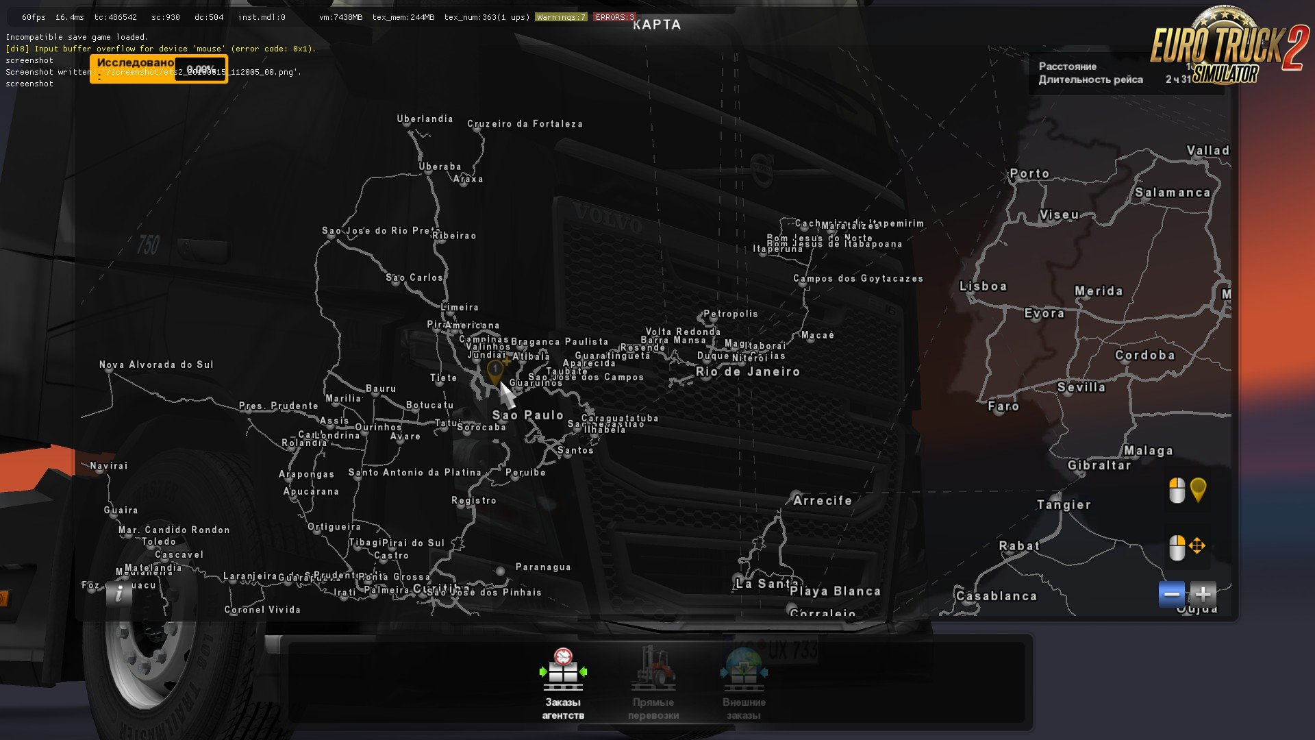 Mario Map v12.7 for Ets2 1.33.x
