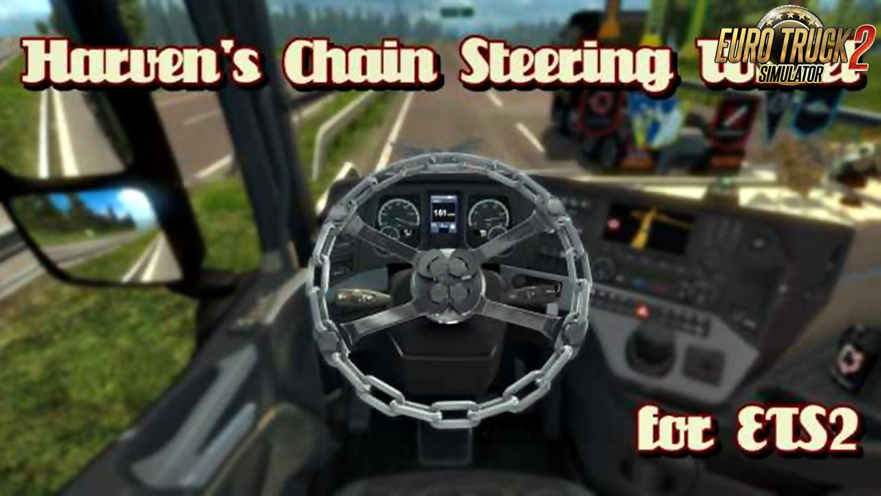 Harven's Chain Steering Wheel v1.0 for Ets2