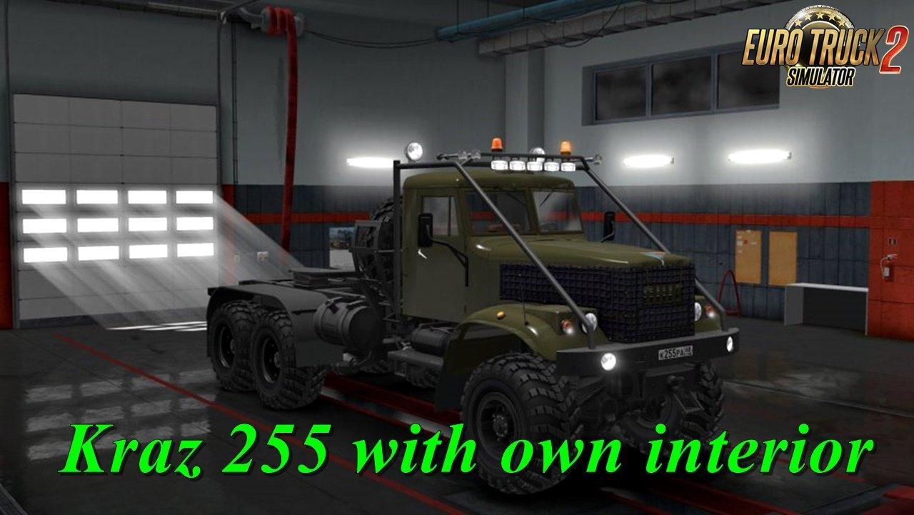 KrAZ 255 Truck [1.32.x]