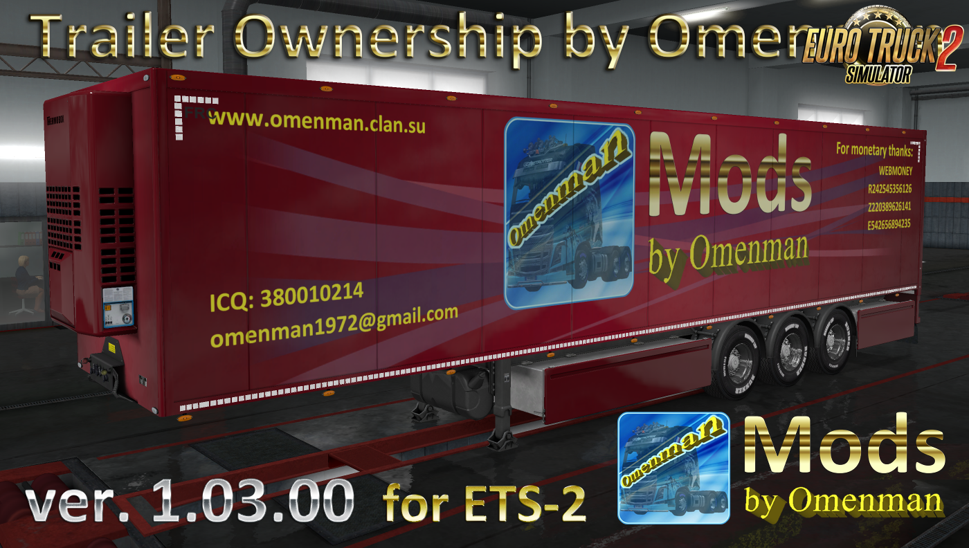 Trailer Ownership v.1.03.00 by Omenman [1.32.x]