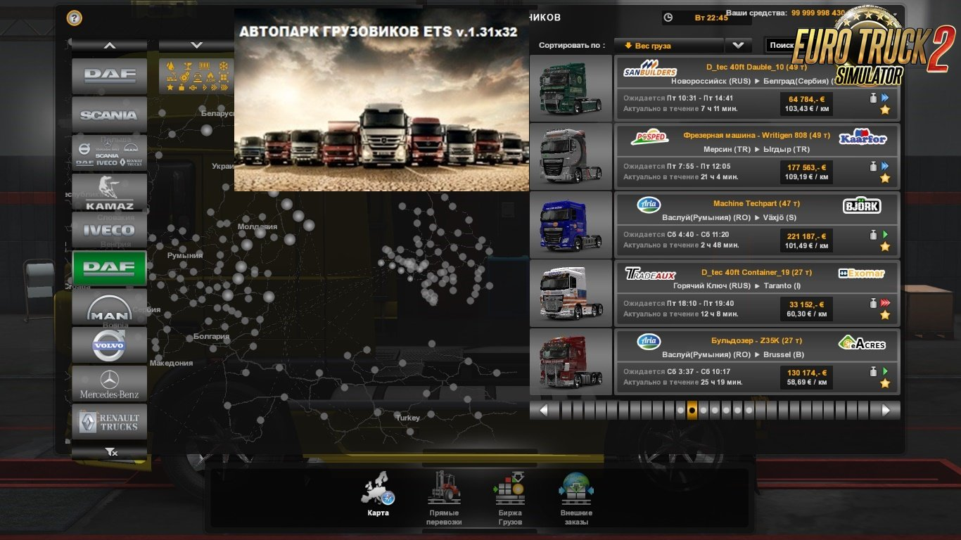 Truck Park for Ets2 (1.31.x-1.32.x)
