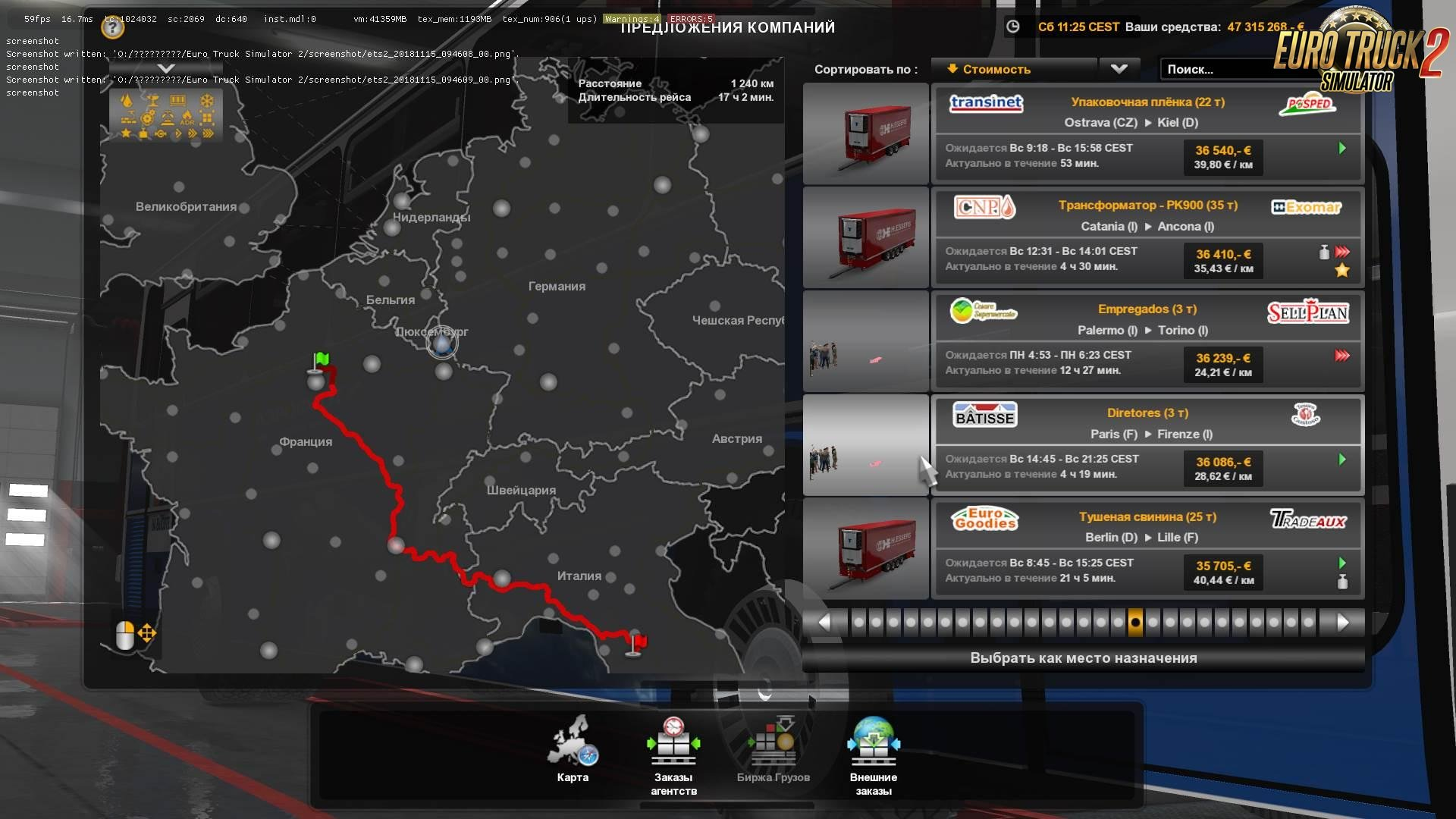 Animated Passengers Mod v1.0 (1.38.x) for ETS2