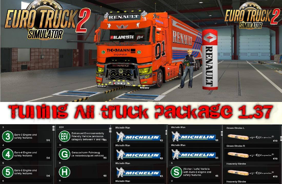 Tuning All Truck Package v1.0 (1.37.x)